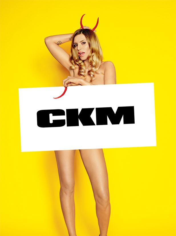 monika-goździalska-CKM1.jpg