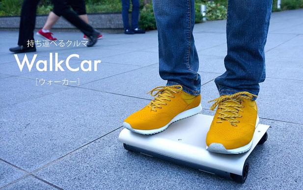 walkcar.jpg