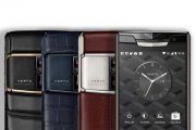 New Signature Touch - smartfon za 80 tys. zł
