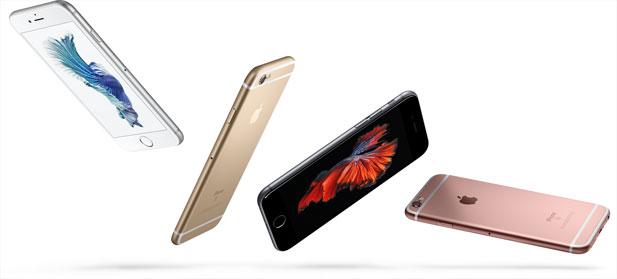 iphone-6s-cena.jpg