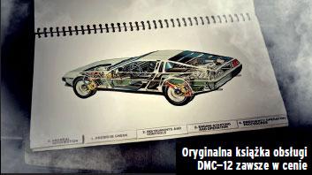 dmc4a.jpg