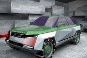 Range Rover Diamond Concept