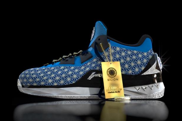 worlds-most-expensive-sneaker-4-million-dollars-01-960x640.jpg