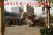 Bitwa na buldożery