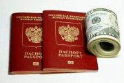 Ile kosztuje `lewy` paszport?