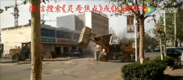 buldożery.jpg