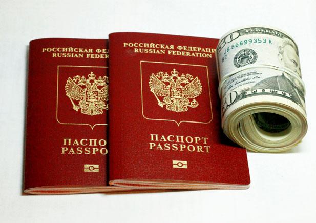 paszport-cena-otw.jpg