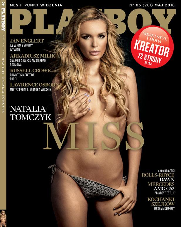 Playboy-5_1633.jpg