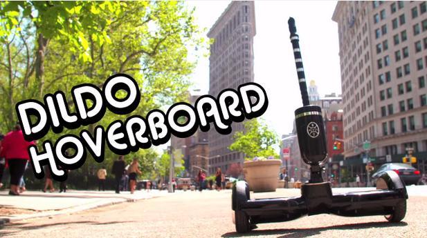 dildo hoverboard.JPG