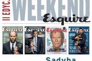 II edycja Esquire Weekend w Sadyba Best Mall