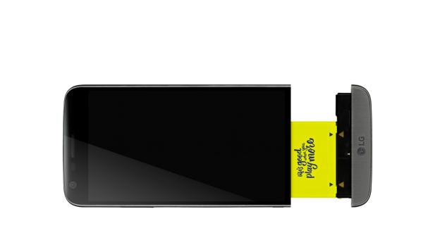 modularny LG G5 SE617.jpg