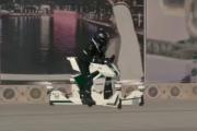 Latające motocykle policji w Dubaju