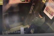 Chłopak utknął w windzie po tym, jak obsikał panel kontrolny