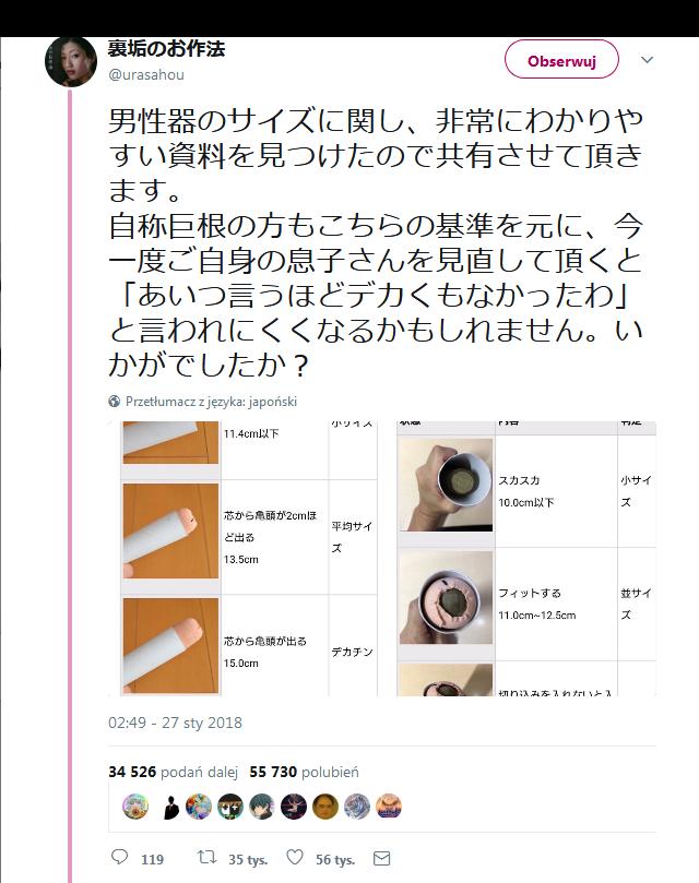 Screenshot-2018-2-2 裏垢のお作法 on Twitter.png