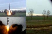 Stworzona przez polską firmę rakieta BIGOS 4 zaliczyła udany lot testowy