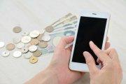 Rosja chce wprowadzić podatek od smartfonów