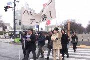 """""""Sojusz Niepopularnych Facetów"""" kolejny rok protestuje przeciw walentynkom"""