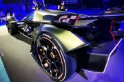 Lambo V12 Vision Gran Turismo. Wirtualny hipersamochód