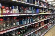 Procenty w procentach. Ile miesięcznie Polacy wydają na alkohol?