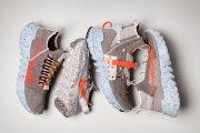 Nike zrobi kosmiczne buty... ze śmieci